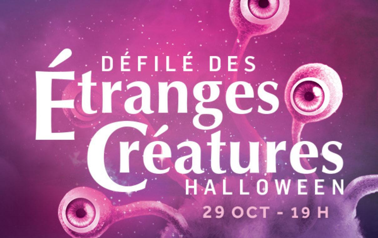 Halloween Banniere Web Vedette 2016 08 10