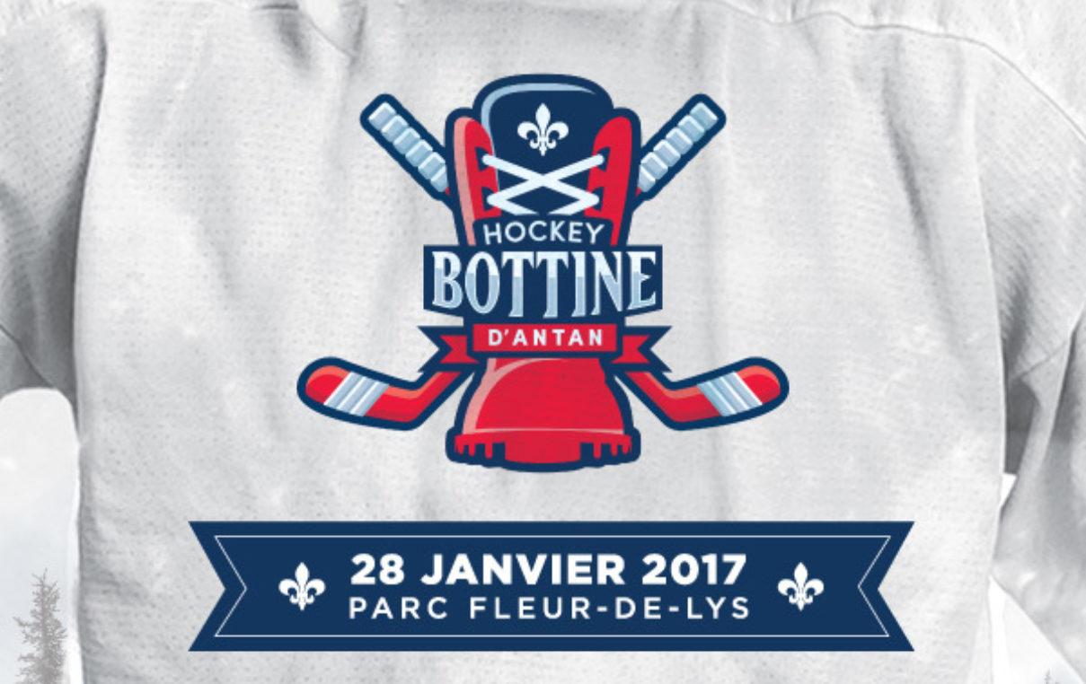 Hockeybottine Banniereweb Vedette 2016 08 08